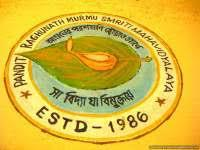 Pandit Raghunath Murmu Smriti Mahavidyalaya logo