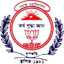 SUKANTA MAHAVIDYALAYA, JALPAIGURI logo
