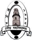 Gour Mahavidyalaya logo