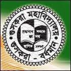 Gushkara Mahavidyalaya logo