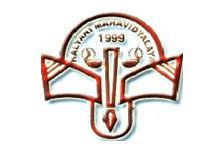 Kalyani Mahavidyalaya logo