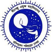 Dinabandhu Andrews College logo