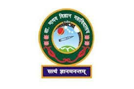Madhav Science College,Kothi Road,Ujjain logo