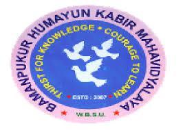 Bamunpukur Humayun Kabir Mahavidyalaya logo