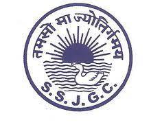Seth Soorajmull Jalan Girls College logo
