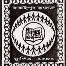 Baruipur College logo