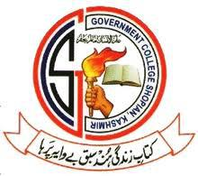Govt. Degree College Shopian, Kashmir logo