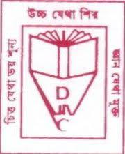 Netaji Nagar College (Evening) logo