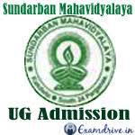 Sundarban Mahavidyalaya logo