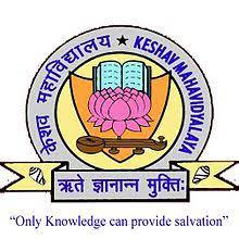Keshav Mahavidyalaya logo