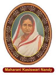 Maharani Kasiswari College logo
