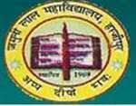 J.L.College, Hajipur logo