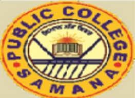 Public College of Education, Samana, Patiala logo