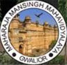 MAHARAJA MANSINGH COLLEGE logo