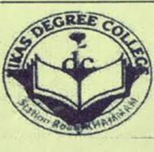 Vikas Degree College, Station Road, Khammam logo