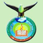 Govt. Degree College for Women Sopore, Kashmir logo