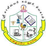 Sri Kaliswari College, Sivakasi logo