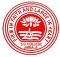 S.D. College, Ambala Cantt. logo
