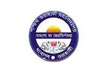 Paschim Guwahati Mahavidyalaya logo