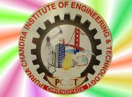 PURNA CHANDRA INSTITUTE OF ENGINEERING & TECHNOLOGY logo