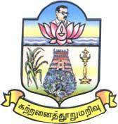 A.V.C. College, Mannampandal, Mayiladuthurai - 609 305. logo