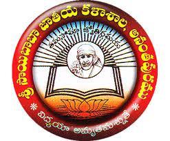 SSBN College of Education, Anantapur logo