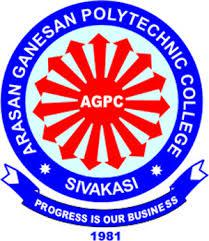 ARASAN GANESAN POLYTECHNIC COLLEGE logo
