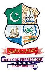 Khadir Mohideen College, Adirampattinam - 614 701. logo