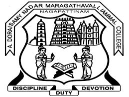 A.D.M. College for Women, Nagapattinam - 611 001. logo