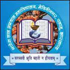 G.L.A. College,Medininagar logo