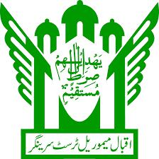 IQBAL INSTITUTE OF TECHNOLOGY AND MANAGEMENT logo