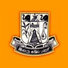 Poompuhar College, Melaiyur - 609 107. logo