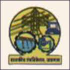 GOVERNMENT POLYTECHNICAL JALGAON logo