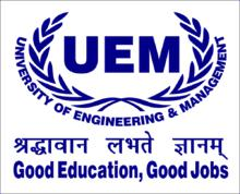 UNIVERSITY OF ENGINEERING AND MANAGEMENT, KOLKATA logo