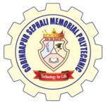 GOBINDAPUR SEPHALI MEMORIAL POLYTECHNIC logo