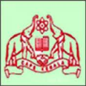 COLLEGE OF ENGINEERING, PATHANAPURAM logo