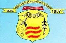 SREE NARAYANA POLYTECHNIC COLLEGE logo