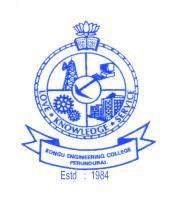 KONGU ENGINEERING COLLEGE-MBA logo