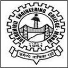 LUKHDHIRJI ENGINEERING COLLEGE logo