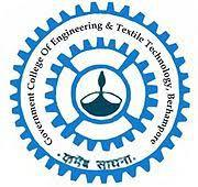 GOVT. COLLEGE OF ENGINEERING AND TEXTILE TECHNOLOGY, BERHAMPORE logo