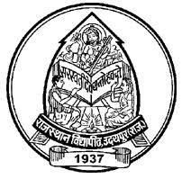 RAJASTHAN VIDYAPEETH TECHNOLOGY COLLEGE logo