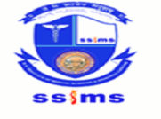 SS Institute of Medical Sciences and Research Centre, Davanagere logo