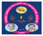 Arasan Ganesan College of Preceptors logo