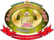 Avinasi Gounder Mariammal College of Education logo