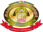 Avinasi Gounder Mariammal College of Education logo