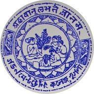 Government Training College logo