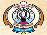 Guru Nanak College of Education for Women logo