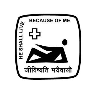 St John's Medical College logo