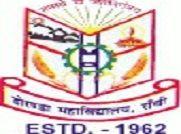 Doranda College logo
