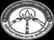Rajasthan Shikshak Prashikshan Vidyapeeth logo
